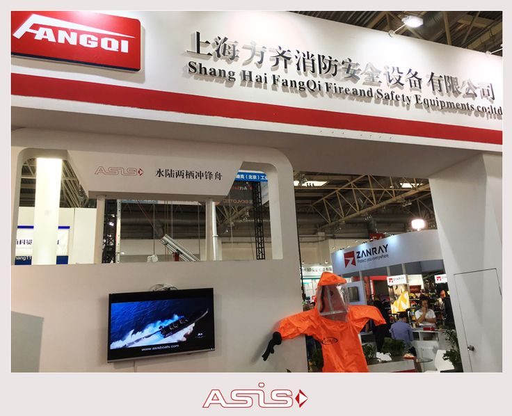 ASIS Boats is pleased to announce its presence at the International Fire Equipment Technology Exchange Exhibition, will be held from September 5- 8, 2017 at China International Exhibition Center Shunyi New Venue. We are located in Hall E4, Stand 02B under our dealer's space: Shang Hai Fang Qi Fire and Safety Equipment co. ltd.  #ChinaFire #firefighitngboats #firefightingRHIB #asisboats #amphibiousboat