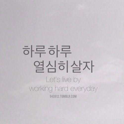 25 best korean quotes on pinterest quotes drama korea for Hard exterior quotes