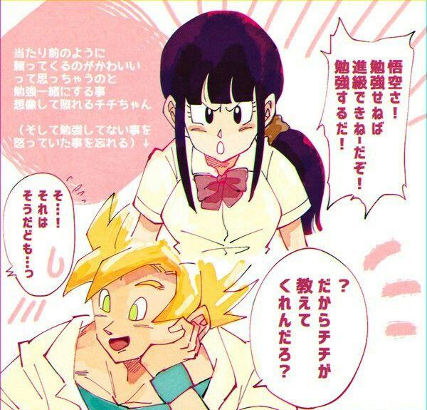 Goku y Milk >•<