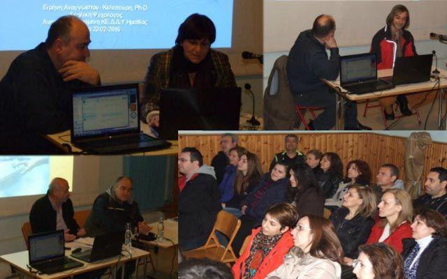 Επιτυχημένη η εκδήλωση για τις νέες τεχνολογίες στα 3ο & 14ο Δημοτικά Σχολεία Βέροιας