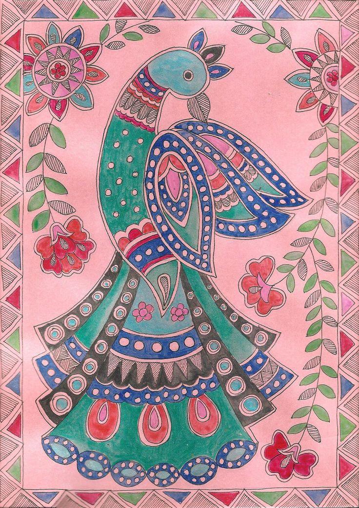 Madhubani Art Indian Mithila Handmade Peacock Miniature Tribal ...