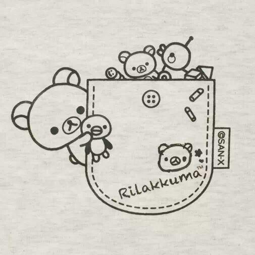 rilakkuma bear coloring pages - photo#43