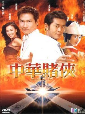 Phim Trung Hoa Bịp Vương