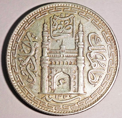 ★india Hyderabad State Ah 1332 3 Silver Rupee Nizam