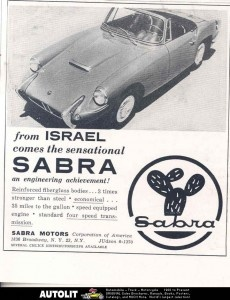 The Sussita lays claim to being the first automobile manufactured in Israel in 3,000 years of Jewish history – and one of the first in human history to boast a molded fiberglass body as was its sexy cousin, the Sabra (also Sabre) sports car...