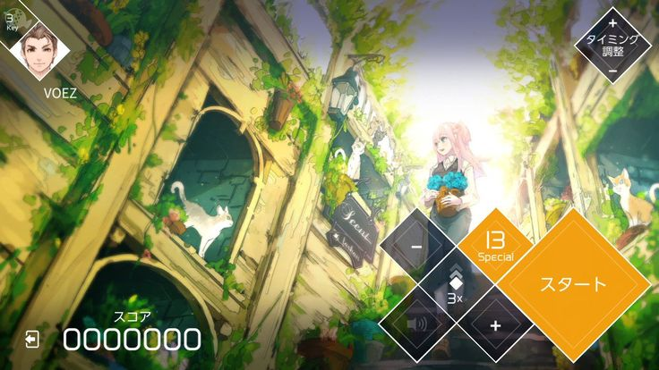 Voez, a Switch launch game in Japan, cannot be played in TV mode: Having a Nintendo system be region free again is so weird. Whereas the…
