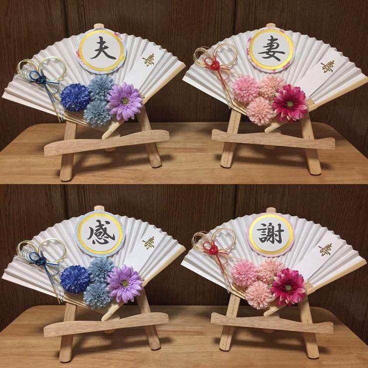 扇子プロップスと和装用ガーランドです!扇子プロップスには造花と水引を付けておしゃれに☆扇子の文字は付け替えが可能になってます♪