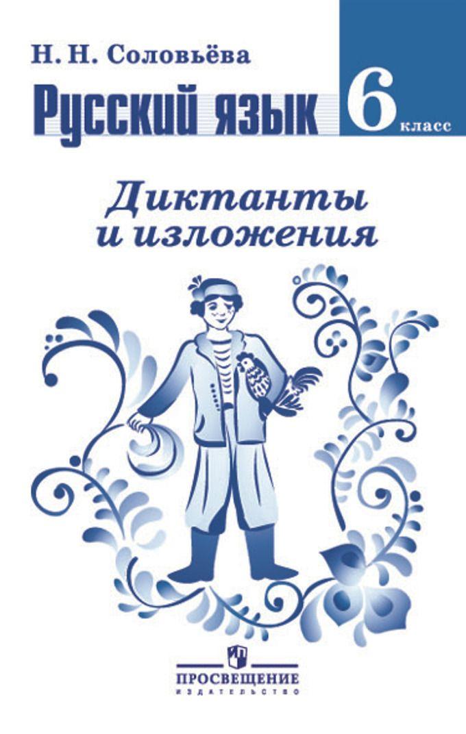 Календарно-тематическое планирование 6 класс мордкович а.гпо фгос