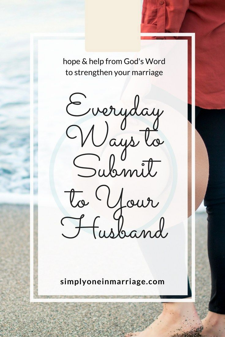 Having a better understanding of God's purpose in these roles certainly helps us desire to follow His plan, even when it is difficult to do so. But sometimes it's hard to know what that looks like in daily life. So what specific things does a submissive wife do? Take a look at this list of everyday ways to submit to your husband. | Simply One in Marriage.