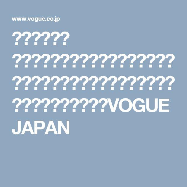 クリスチャン ルブタンからアイメイク・コレクションがデビュー。|ビューティニュース(コスメ・メイク)|VOGUE JAPAN