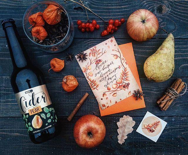 Доброе утро, друзья! Ну наконец-то, пятница! 🙌 А значит, можно расслабиться! Неделя выдалась безумно тяжелой и физически и морально! Надеюсь, выходные с любимой @morskayawolna в любимой столице все компенсируют!!! 🙌🙌🙌 Отличной пятницы! 💃  #instalike #instagood #picoftheday #instadaily #colorful #amazing #autumn #flatlay #vsco #vscogood #vscogram #vscocam #vscogoodshot #follow