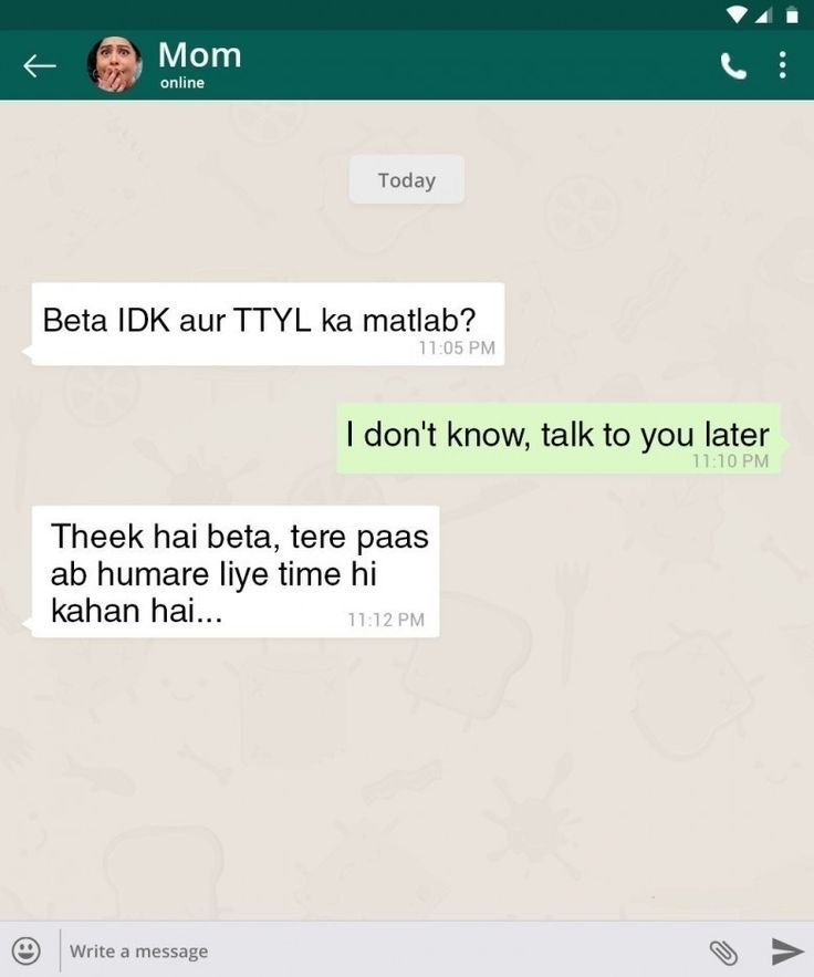 Mom Funny Whatsapp conversation – Narendra