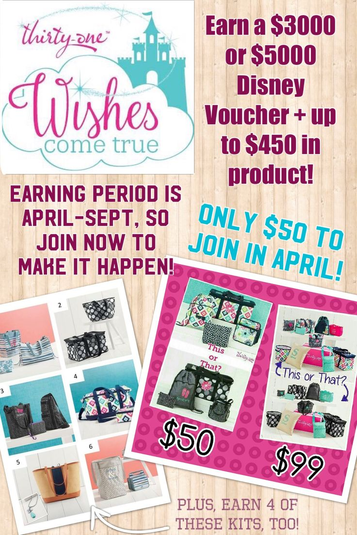 Earn a free Disney trip (to any Disney destination!), lots of free thirty-one products AND a paycheck!! It's seriously the BEST time to join 31!! More info message via www.mythirtyone.com/gaildevine #disney #cruise #thirtyone #31