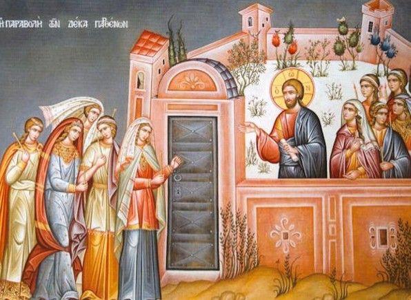 Holy Monday - Μεγάλη Δευτέρα | Smile Greek