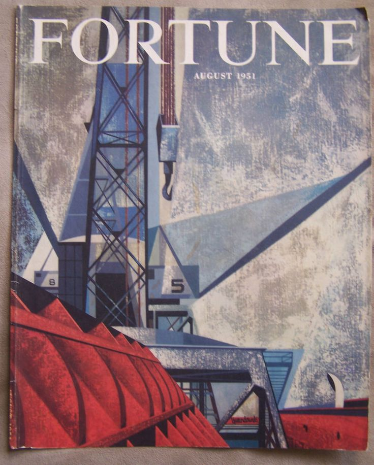 FORTUNE MAGAZINE(COVER ONLY) AUGUST 1951