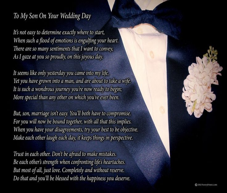 To My Son On Your Wedding Day One Parent Poem Print 8x10 Beautiful Groom Wedding Gift From Mom Wedding Day Quotes Wedding Gifts For Groom Wedding Poems