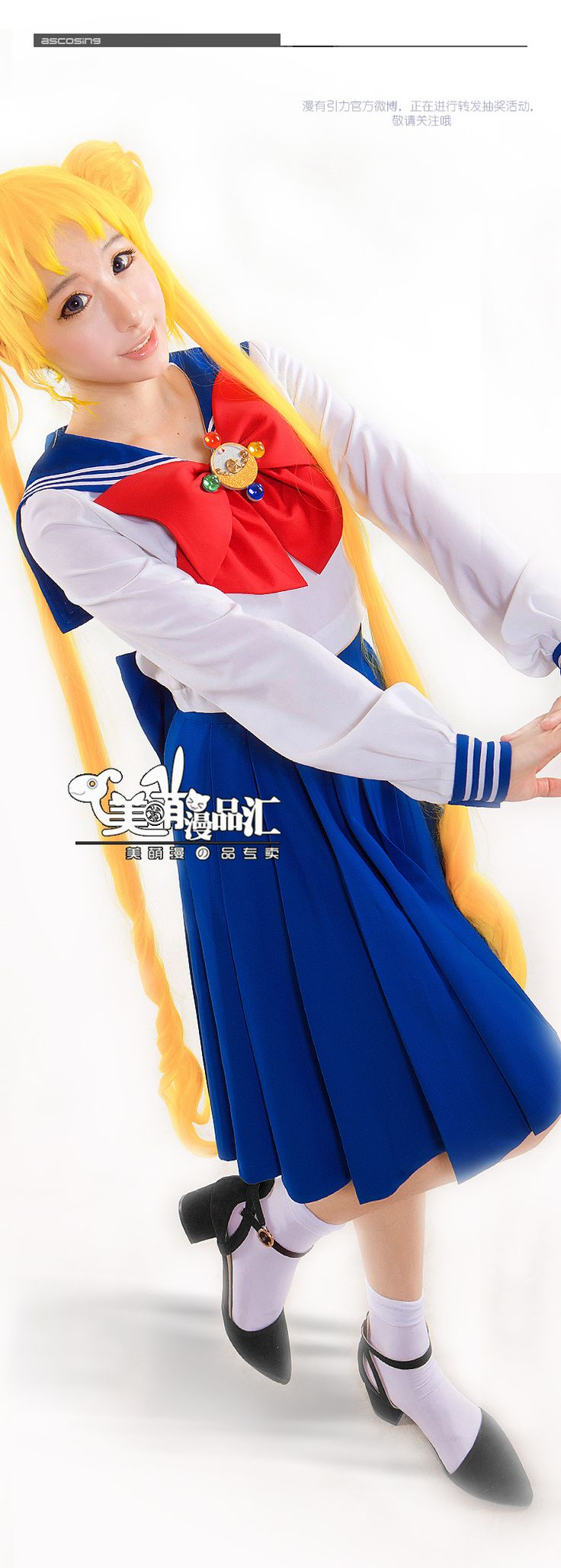 Sailor Moon Cosplay Costume Cute Japanese School Uniforms -2365