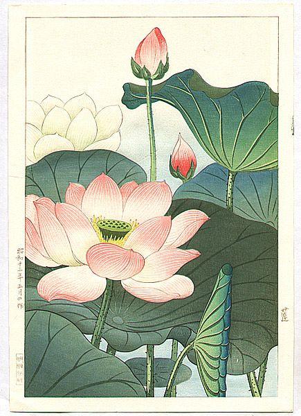 Hodo Nishimura http://www.artelino.com/show/window_flypage.asp?fnm=items/18641a.jpg