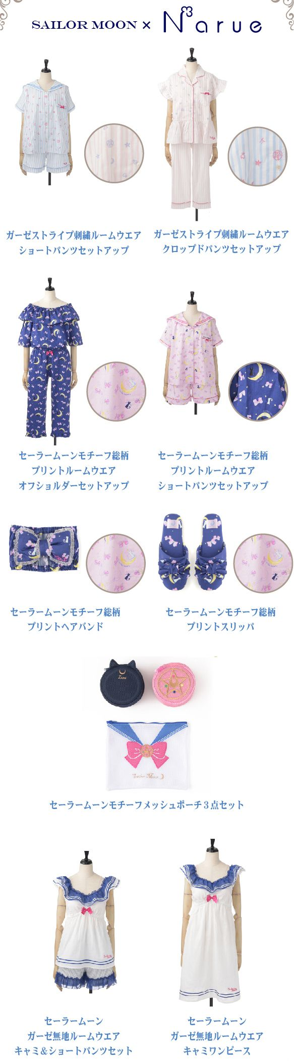 """sailor moon"" ""sailor moon merchandise"" ""sailor moon apparel"" ""sailor moon clothes"" pajamas ""room wear"" narue isetan collaboration anime japan shop 2016"
