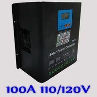 100a kontrolera ładowania słonecznego, 110 v lub 120 v baterii regulator 100a dla 12kw modułów fotowoltaicznych, wyświetlacz led i lcd, podwójnego wentylatora chłodzenia