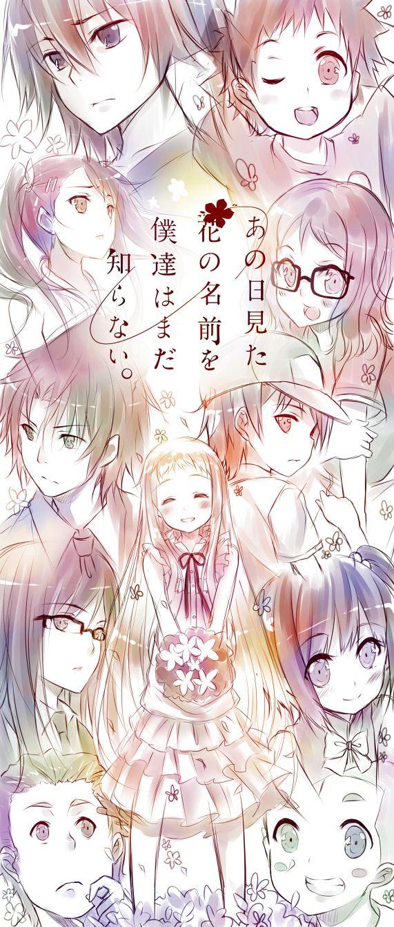 /Ano Hi Mita Hana no Namae o Bokutachi wa Mada Shiranai./#550556 - Zerochan | Ano Hana | A-1 Pictures