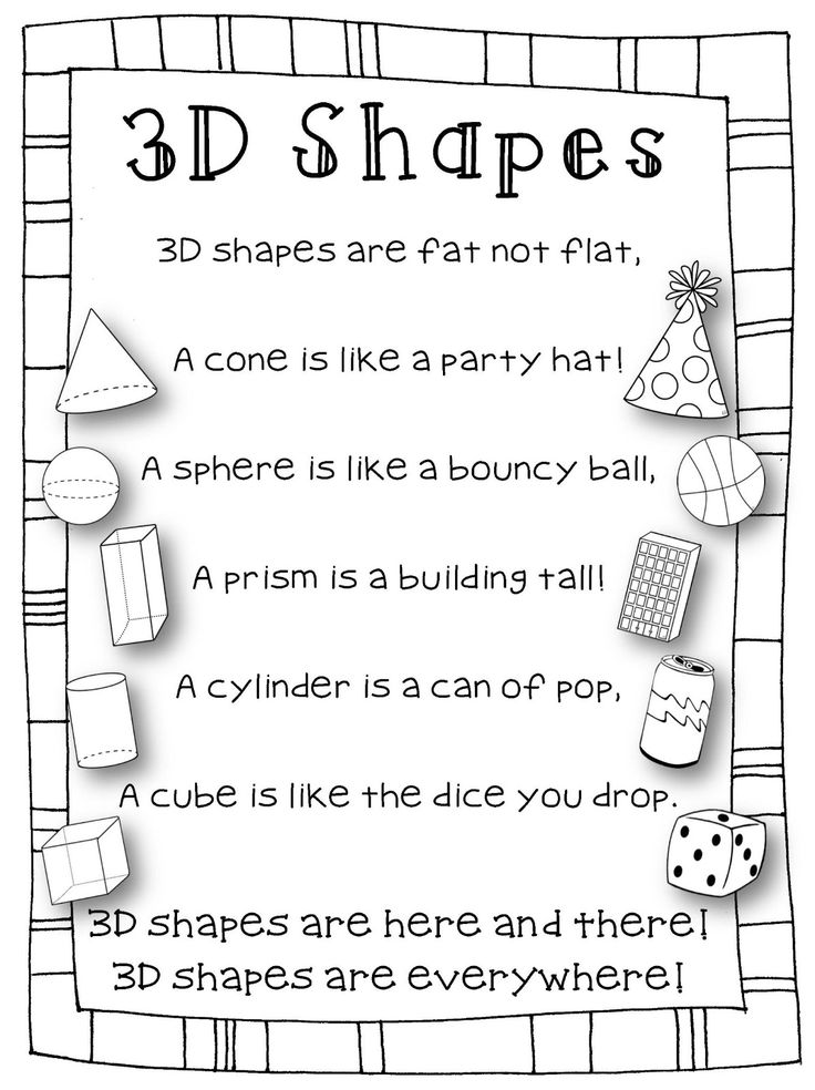 Smedley's Smorgasboard of Kindergarten-3D shape poem-cute