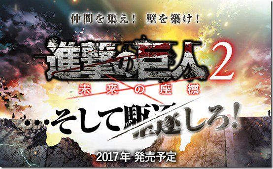 Spike Chunsoft Announces New Attack on Titan Game For Nintendo 3DS