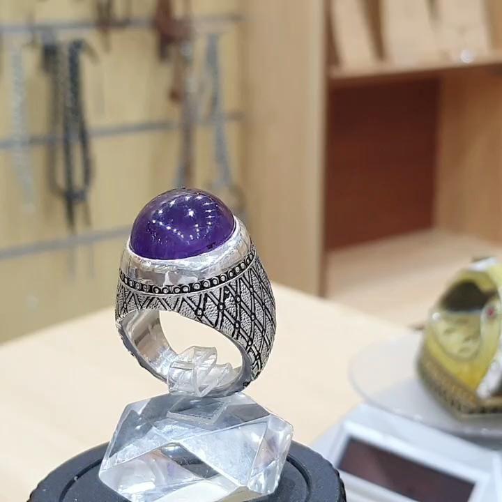 مجوهرات فاخرة صغنا لك خاتم من الامتست الجمشت مميز طبيعي 100 Amethyst Video Snow Globes Decor Jewelry