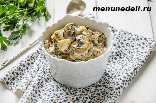 Грибной соус из шампиньонов со сметаной и зеленью