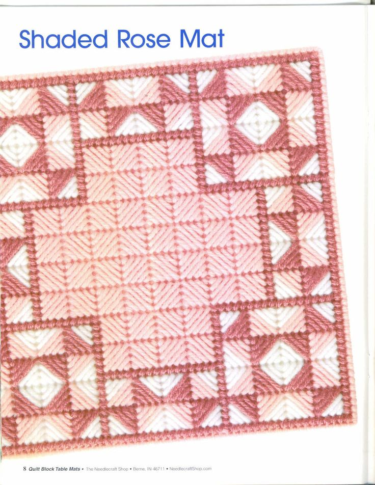 QUILT BLOCK TABLE MATS 09/25