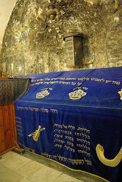 King David's tomb, Jerusalem  - (via  הַשַּׁמְרָן Israel Right Wing • https://www.pinterest.com/pin/304626362272052383/ )大卫王的坟墓,耶路撒冷