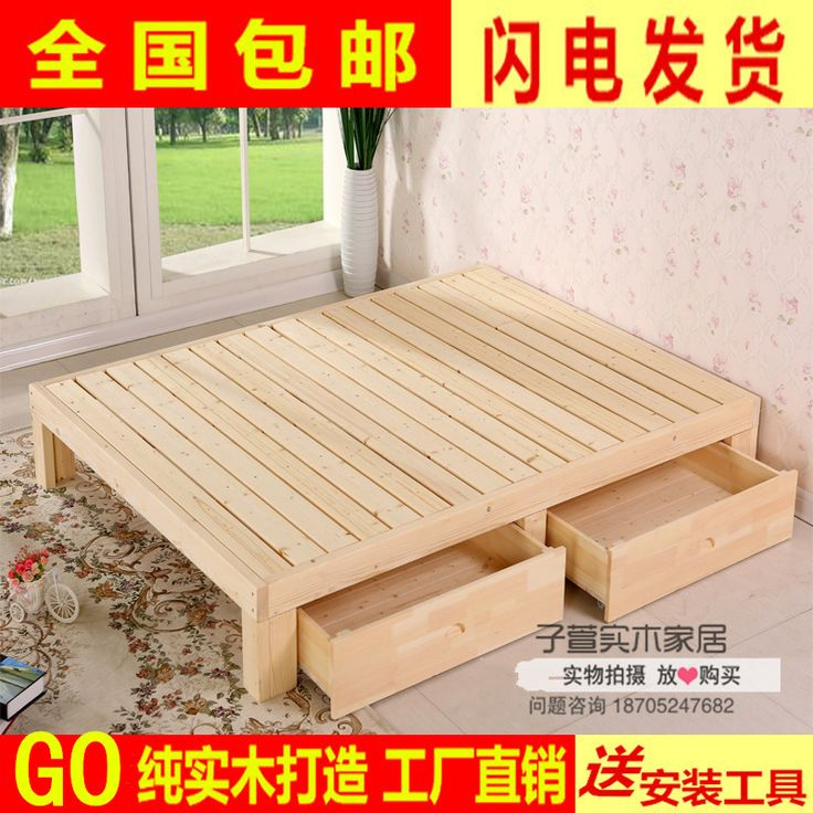 Prime Eligible Buy Solid Wood Bed, Post 1.5 1.8 1.2 pine