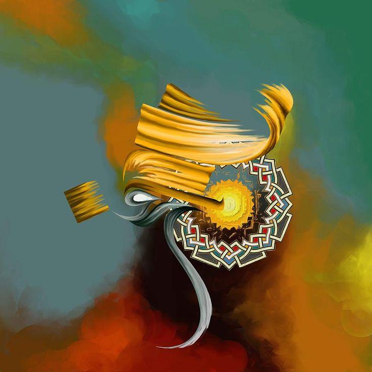 Al Maalik Painting - Tc Calligraphy 23 1  by Team CATF