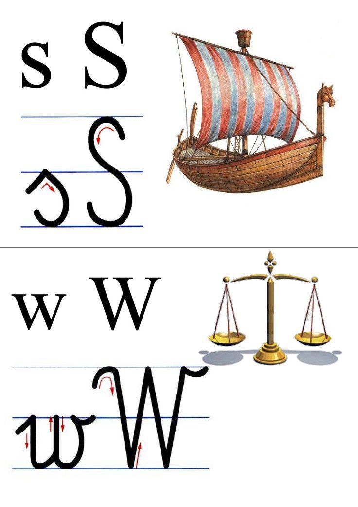 alfabet + obrazek do druku 10