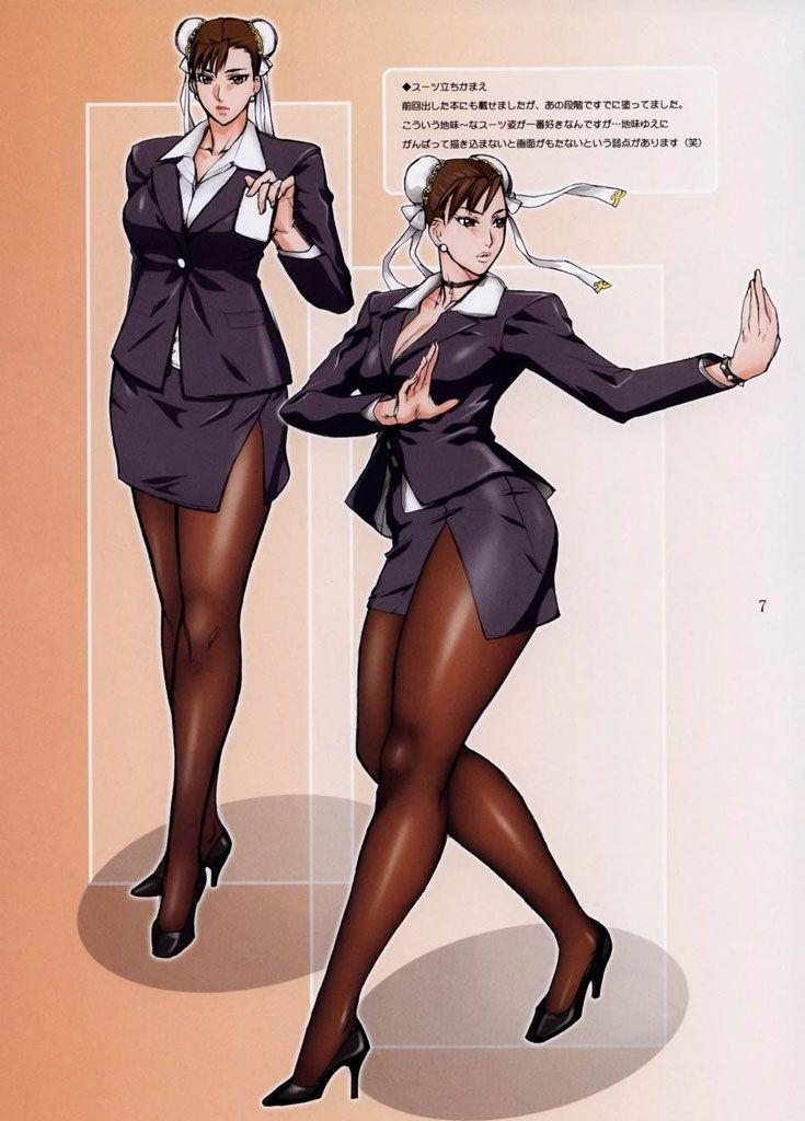 Supposedly a professional look for Chun Li of Street