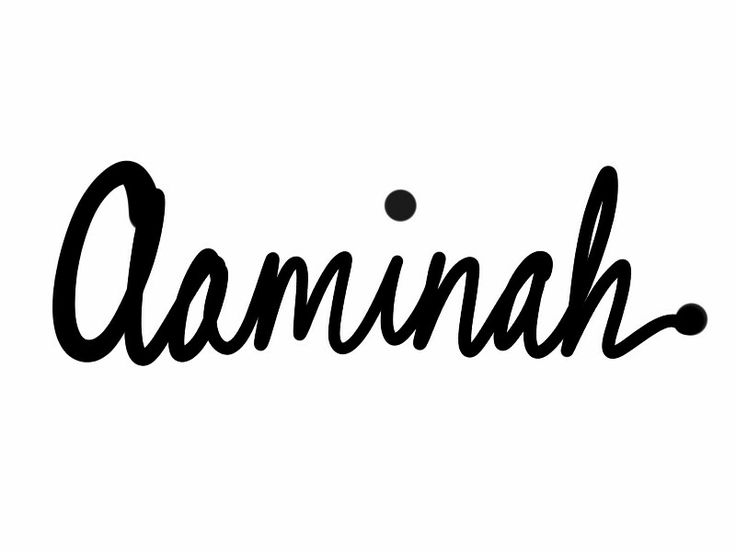 """Aaminah. A variant of Arabic 'amina' (meaning """"feel safe,"""" a sweet sentiment). Versions also include Aminah and Aamina. This was the name of the Prophet Muhammad's mother (PBUH). Modern nicknames in America could be Mina (cool Gothic tie-in), Mia or Mimi."""