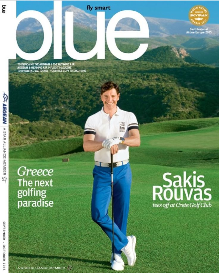 Sakis Rouvas at Blue Magazine