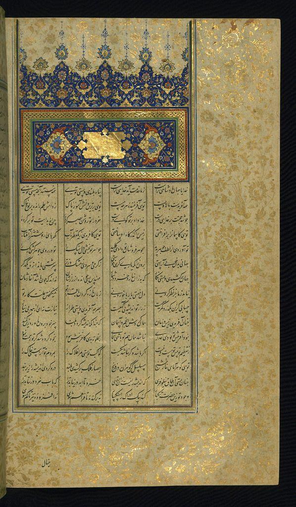Five poems (quintet), Walters Art Museum Ms. W.607, fol. 1…   Flickr