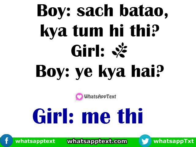 emoji boy and girl jokes