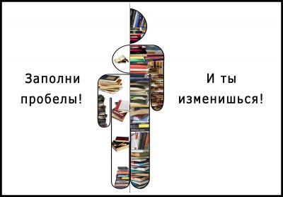 Книжный клуб shoo.by: Вдохновляемся и читаем!