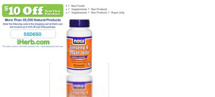 Now Foods, Ginseng & Royal Jelly, 90 Capsules   http://iherb.com/Now-Foods-Ginseng-Royal-Jelly-90-Capsules/602