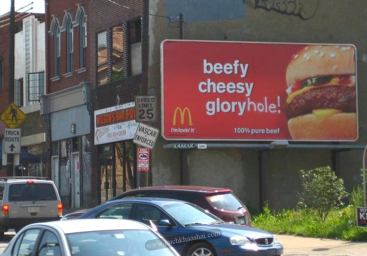 The 50 Funniest Moments In Graffiti History (GALLERY)