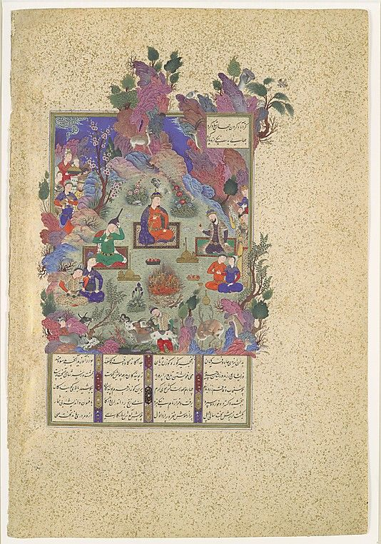 """The Feast of Sada"", Folio from the Shahnama (Book of Kings) of Shah Tahmasp Artist: Painting attributed to Sultan Muhammad (active first half 16th century) Date: ca. 1525 Geography: Iran, Tabriz Medium: Opaque watercolor, ink, silver, and gold on paper Dimensions: Painting: H. 9 1/2 in. (24.1 cm) W. 9 1/16 in. (23 cm) Page: H. 18 1/2 in. (47 cm) W.12 1/2 in. (31.8 cm) Mat: H. 22 in. (55.9 cm) W. 16 in. (40.6 cm) Metropolitan Museum of Art 1970.301.2"