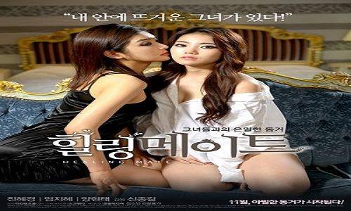 Karena pelecehan seksual oleh ayah tirinya, Ji Young di awal umur 20an kabur dari rumah bersama teman-teman tur klub eoulrimy