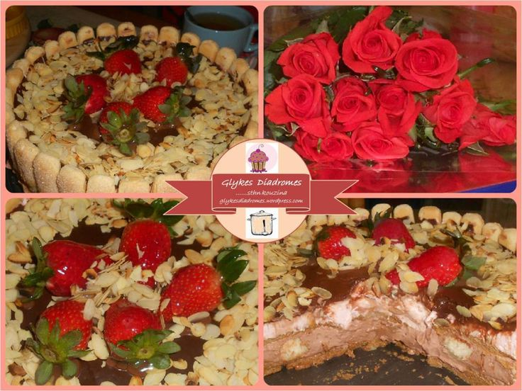 Strawberry - chocolate cake / glykesdiadromes.wordpress.com