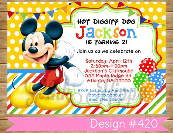 Bright Mickey Mouse 420  DIY Printable by PinkHippoPartyShop, $13.00