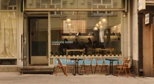카모메 식당(かもめ食堂: Kamome Diner, 2006)