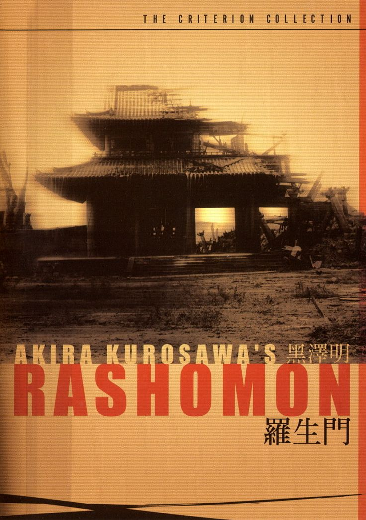 Rashamon   . Like the differing stories told by the characters in Rashomon ...