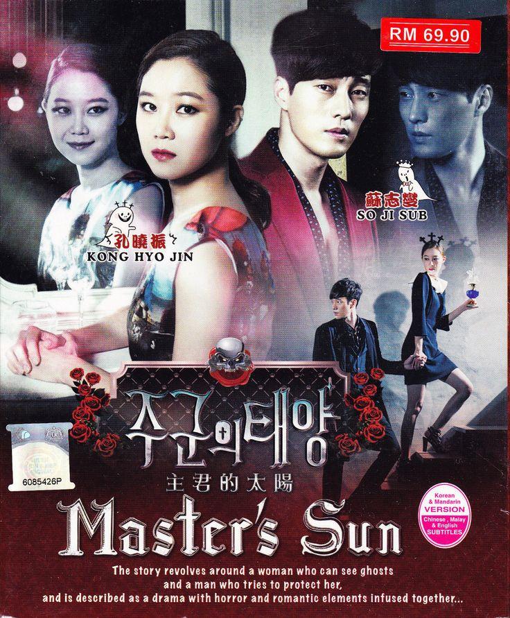 KOREA DRAMA DVD MASTER'S SUN 主君的太陽 Kong Hyo-Jin 孔孝珍 So Ji-