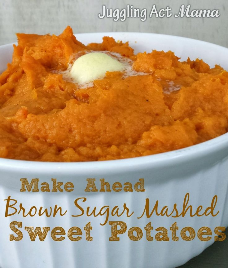 Make Ahead Brown Sugar Sweet Potatoes - delicious!  Wouldn't change a thing!